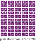 purple grunge 100 37463798