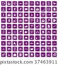 purple grunge 100 37463911