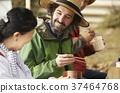 農業休息午餐外國人 37464768