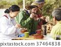 農業休息午餐外國人 37464838