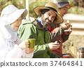 农业休息午餐外国人 37464841