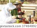 農業休息午餐外國人 37464892