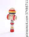 劍玉 杯子和球 玩具 37466711