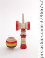 劍玉 杯子和球 玩具 37466752