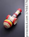 劍玉 杯子和球 玩具 37466776