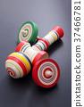 劍玉 杯子和球 玩具 37466781