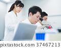 연구, 연구원, 현미경 37467213