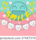 art cartoon cut 37467370