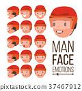 Man Emotions Vector.  37467912