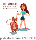 Dog Walking Service Vector.  37467918