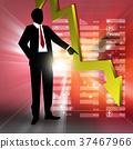 人類 買賣 生意 37467966