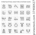 firefighting system icon 37468427