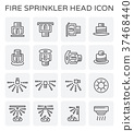 fire sprinkler icon 37468440