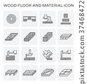 wood floor icon 37468472