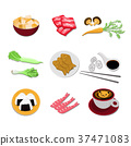 Set of japanese food icons Asian cuisine elements 37471083