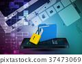 Folder locked 37473069