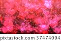 backdrop blur heart 37474094