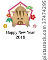 New Year's card 37474295