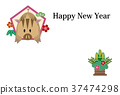 New Year's card (horizontal) template 37474298