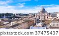 로마, 대성당, 세계 문화 유산 37475437