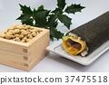 惠方卷 日式春卷 寿司 37475518