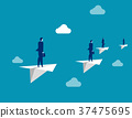 Business team flying with paper plane. Concept 37475695