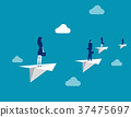 Business team flying with paper plane. Concept  37475697