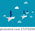 Business team flying with paper plane. Concept  37475698