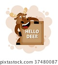 Deer hold the box sign 37480087