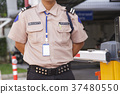 Security guard with opening barrier gate 37480550
