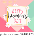 Card happy women's day with handdrawn lettering. 37481473