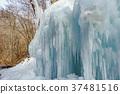 [Nagano Prefecture] Ice pillar of Shiraito Falls 37481516