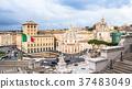 จตุรัสโรมเวนิส 37483049