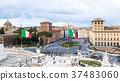 Rome Venice Square 37483060