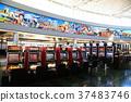ลาสเวกัส,สนามบิน,อเมริกา 37483746