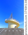 타워, 탑, 전망대 37484138