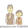 老人 夫婦 一對 37484959