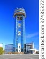 맑은 날의 조시 포트 타워 37485372