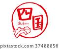 shikoku, calligraphy writing, map 37488856