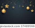 Christmas decorative background 37489566