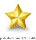 Shiny Gold Star. 37489568