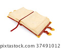 Opened ancient book with red leather cover 37491012