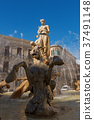 Fountain of Diana - Ortigia Syracuse Sicily Italy 37491148