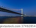 Akashi Kaikyo Bridge Night view 37492854