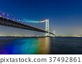 Akashi Kaikyo Bridge Night view 37492861