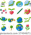 eco, ecology, set 37494871
