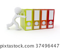 Character with folder on white, 3d rendering 37496447