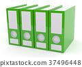 Green folder on white, 3d rendering 37496448
