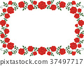 frame flower flowers 37497717