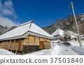 小谷村 雪景 鄉村 37503840